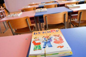 448 са бъдещите първокласници в община Дупница, 95 от тях не са в страната