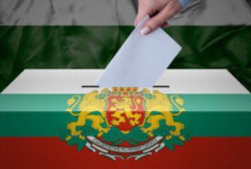 Партиите в очакване на датата за предсрочни избори