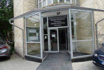 Прокуратурата в Благоевград погна водач,  шофирал пиян и дрогиран, за ПТП със загинал мъж