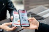 Австрия въвежда електронни