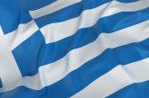 Гърция отваря за туристи ГКПП ''Маказа