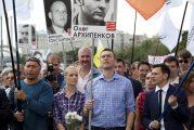 Отложиха делото за забрана на дейността на организациите на Навални