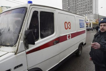Стрелба в руско училище, има ранени