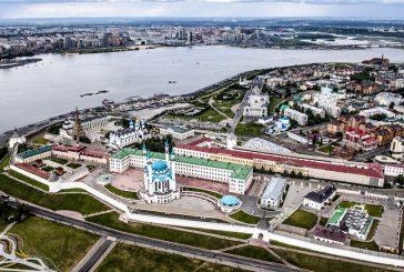 Ден на траур в руската република Татарстан