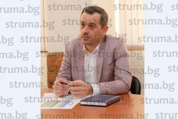 К. Терзийски зае мястото на Ст. Стоев като шеф на ПК по контрол на изпълненията на решенията на ОбС - Сандански