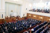 Какво свършиха депутатите за краткия си престой в парламента