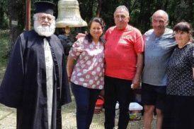200 миряни от Кръстилци празнуваха на връх Св. Спас