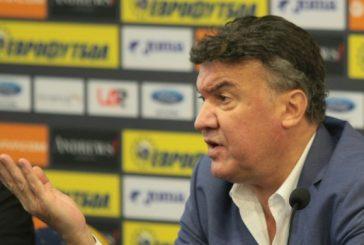 Борислав Михайлов отново е президент на БФС