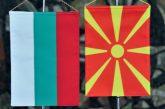 """България потвърди своето """"не"""" за РС Македония, заяви условията"""