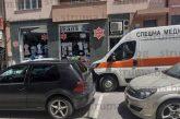 Подробности за банковия обир в Дупница