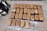 СПЕЦАКЦИЯ! Хванаха голямо количество хероин в Кюстендилско