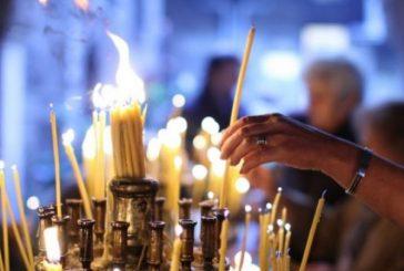Имен ден празнуват Асен и Аспарух