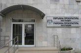 Прокуратурата в Кюстендил привлече като обвиняем извършителя на грабежа на банковия офис в Дупница