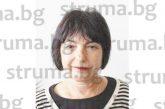 Средната продължителност на живот в Благоевградско за пръв път от 2008 г. падна на 75,5 г., в Кюстендил жените надживяват рекордно мъжете с 8,8 г.