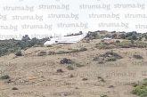 """Самолет-макет, """"кацнал"""" между две сандански села, вдигна жителите на крак! Помислиха, че е аварирал лайнер, и хукнаха да спасяват пасажерите..."""