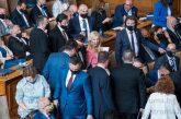Гоцеделчевка обявена за най-красивата депутатка в 46-ото НС