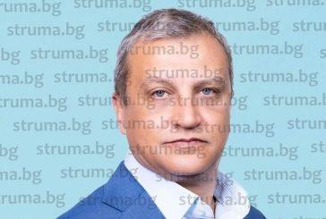 СКАНДАЛ В ЦИК! Новият кмет на Благоевград Илко Стоянов и председателят на ГЕРБ Бойко Борисов остават депутати