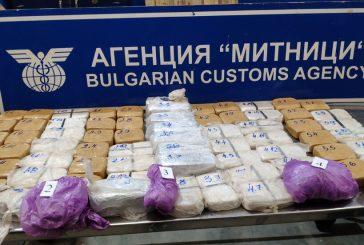 Задържаха 46 кг хероин в района на ГКПП