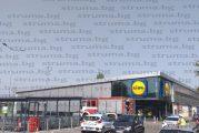 Пожарна и полиция пред магазин Лидл в Благоевград