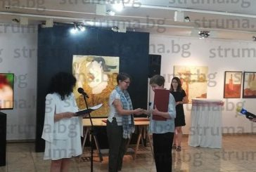 Вписаха официално пернишкото селско хоро като нематериално културно наследство в България
