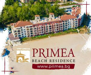 Primea-july-300×250