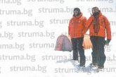СБЪДНАТА МЕЧТА! Двама благоевградчани покориха 7-хилядника връх Ленин в Памир