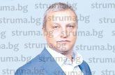 Трети зам. кмет и още една дирекция прибавя Илко Стоянов в новата структура на общинската администрация в Благоевград
