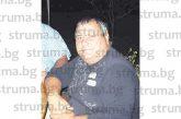 """НА ТАЕН ТЪРГ В ДУПНИЦА! Бившият полицай, сега ресторантьор, Г. Стойнев вдигна пет пъти наемната цена на павилион за скара-бира на входа на парк """"Рила"""", за 20 кв.м ще плаща 1000 лв. на месец"""