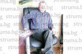 """Фирмата на дъщерята на кмета на Селище В. Байрактарски """"Рила-СНМ"""" отстранена от поръчката за доставка на 400 кофи за смет"""