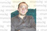 """В. Магурев успя да върне фирмата си """"БГ Ленд Ко"""" обратно в играта за спечелване на 3,2 млн. лв. за пернишкото депо"""