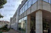 Столично дружество с интерес към Центъра за долекуване в Кюстендил иска да влезе в партньорство с общината