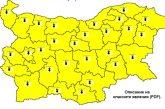 Жега и жълт код - температурите ще достигнат 42-43°C