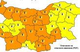 Слънчево и горещо, оранжев код в 16 области в страната
