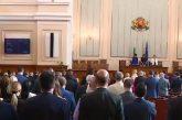 Едноминутно мълчание в НС за загиналите в Петрово