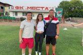 Петкратната футболистка на България Е. Попадинова зарадва таланти на турнир в Хаджидимово