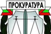 Прокуратурата започна разследване на смъртта на загиналите при пожара в Петрово